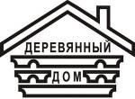 Деревянный Дом, ООО