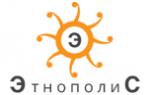ЭтнополиС - интернет магазин