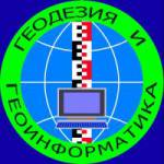 Геодезическая лаборатория МИИТа — геодезические услуги