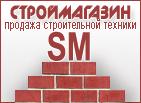 "Интернет-магазин ""СтройМагазин"""