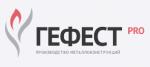 """ООО """"Гефест-Про"""""""