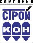 ООО СтройКон