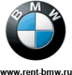 Прокат/аренда автомобилей БМВ(BMW) без водителя.