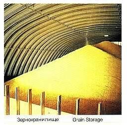 Хранилище для зерна дома