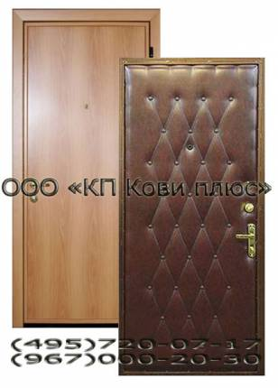 двери металлические с винилкожей от производителя