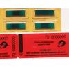 Антимагнитная пломба имп-2 -индикатор магнитного поля
