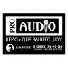 Рекламные шильдики в москве