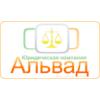 Консультация и помощь юриста г. николаев